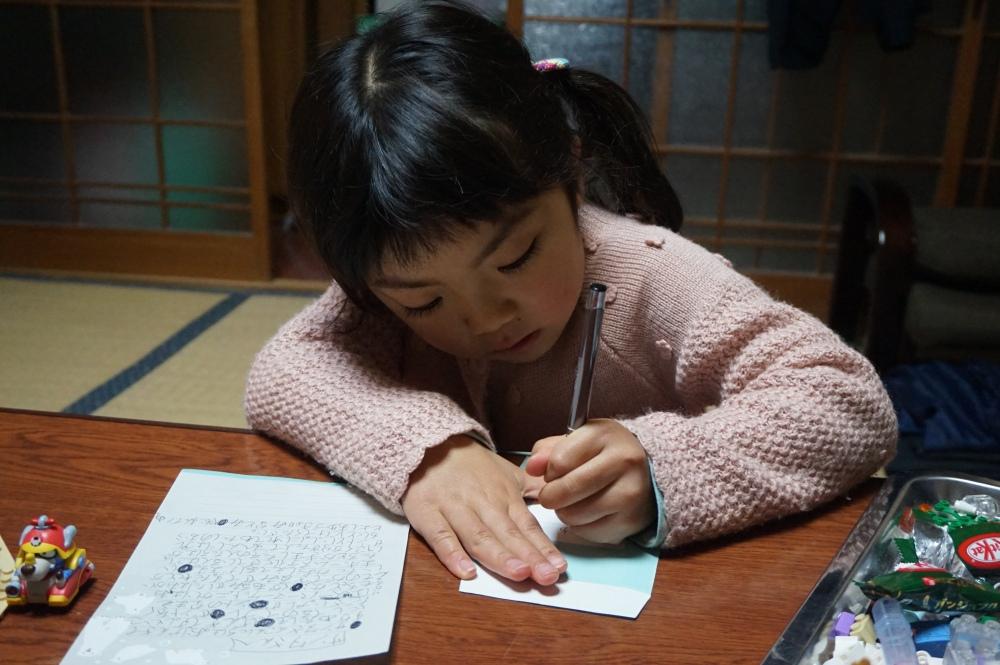 Japanese letter to Santa. サンタさんへの手紙