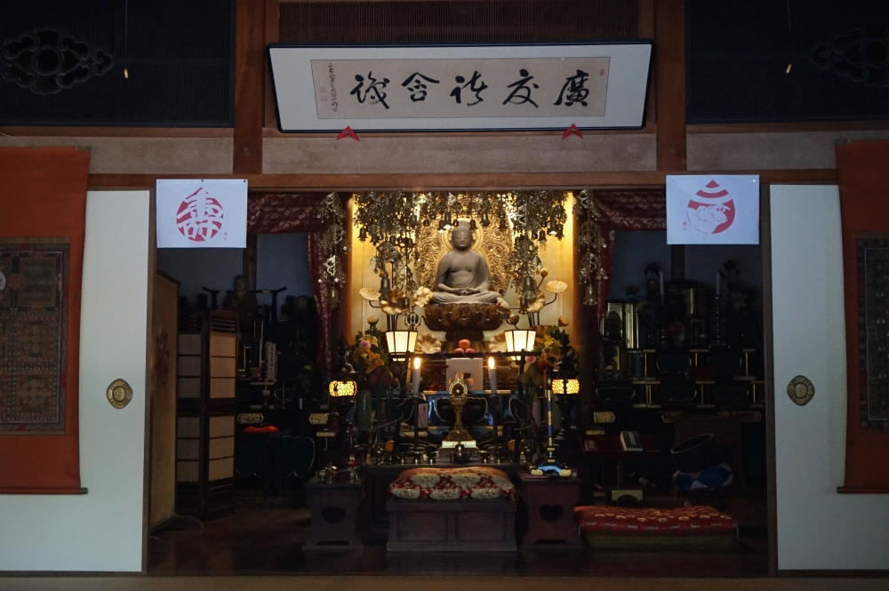 Japanese Buddhist Temple Shrine, Kumihama Bay