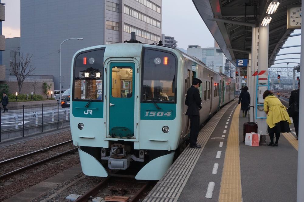 Shikoku Train, Takamatsu Station