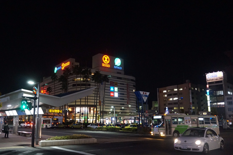 Tokushima Station, Sogo Mall