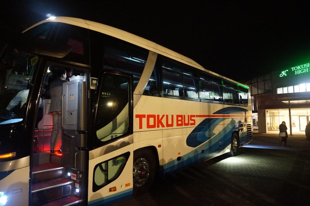 Toku Bus Company
