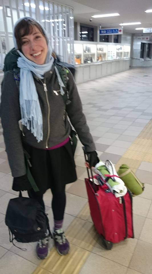 Kyotango Arrival