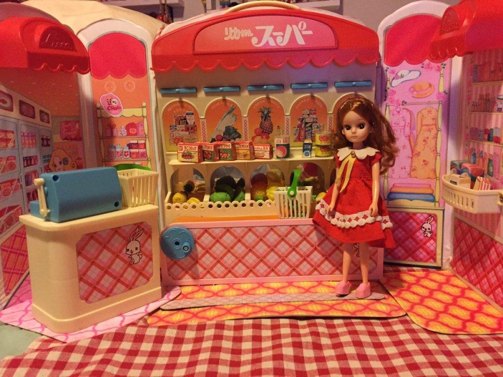 Rika Doll Supermarket Toy