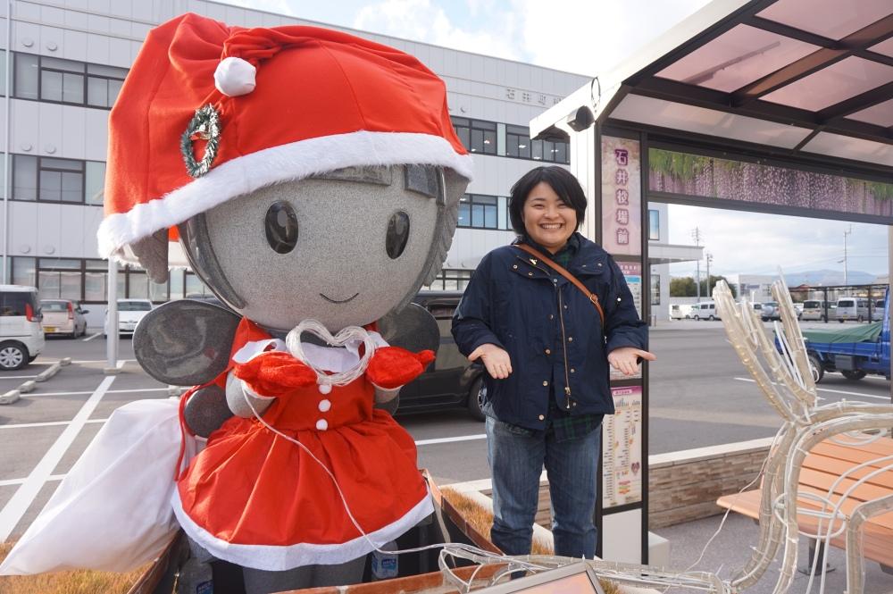 Ishii Town Hall、石井町市役所、ふじっこちゃんクリスマス