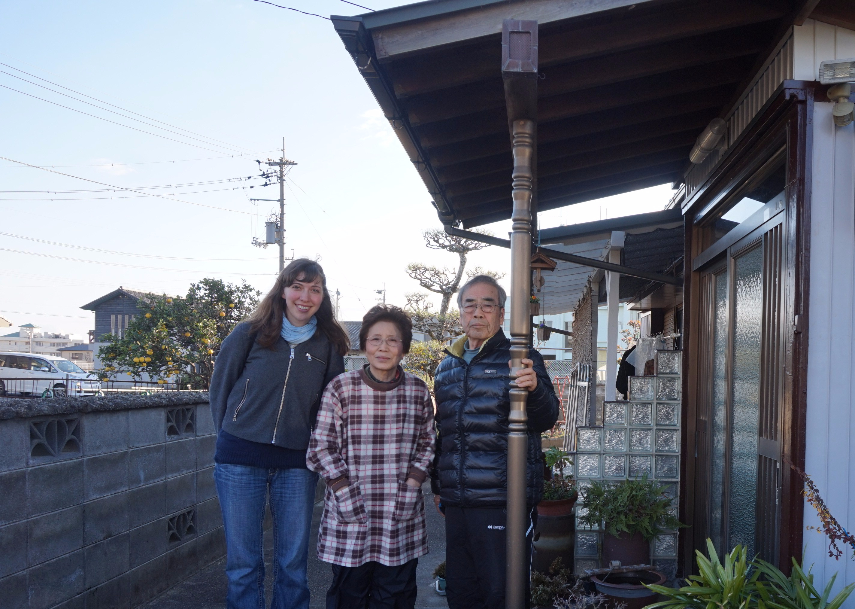 Japanese grandparents elderly